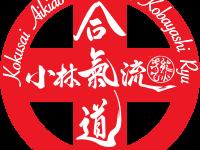 Le nouveau site de l'Académie d'Aikido de Normandie est en cours de construction